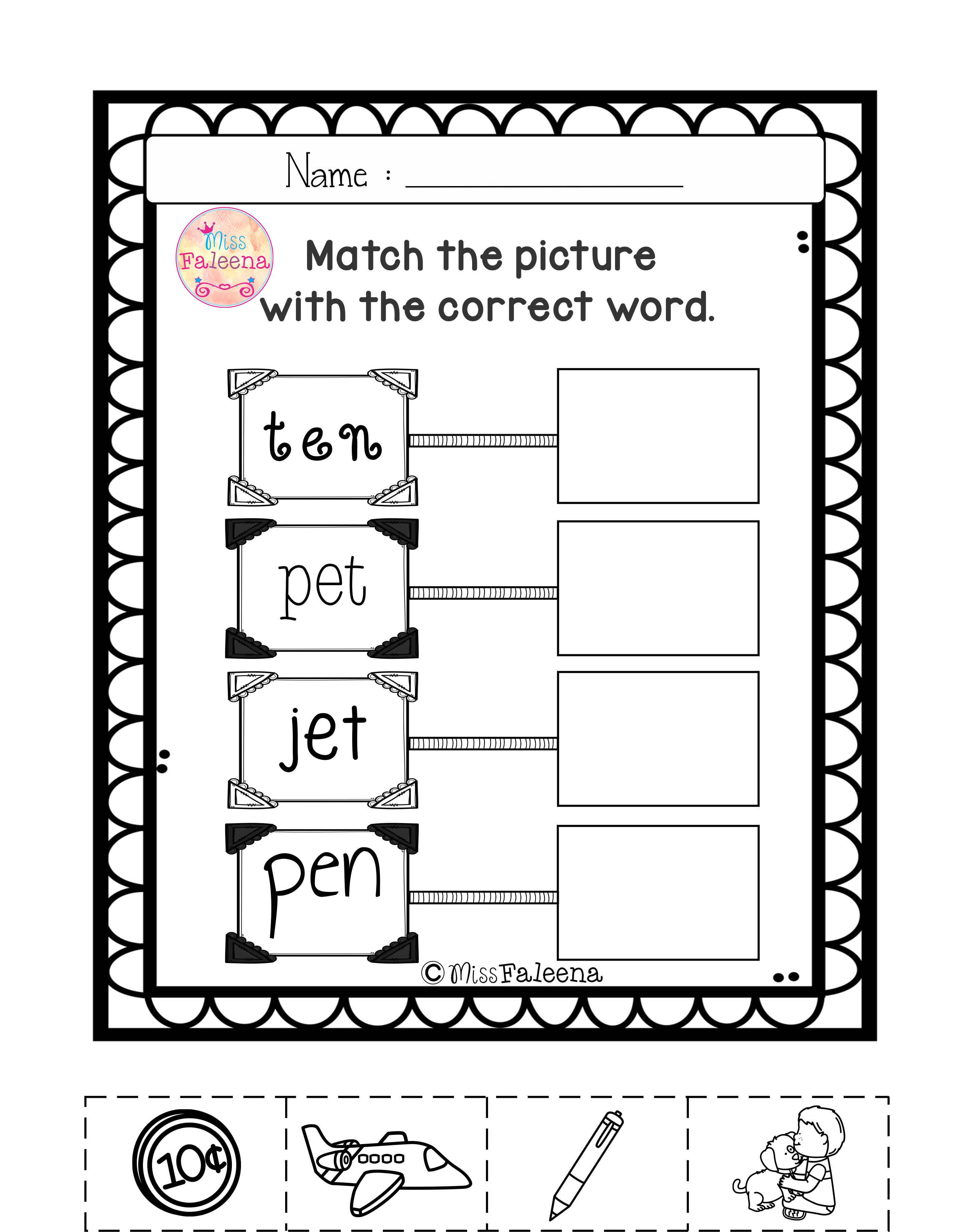 Free Cvc Word Exercise Short E