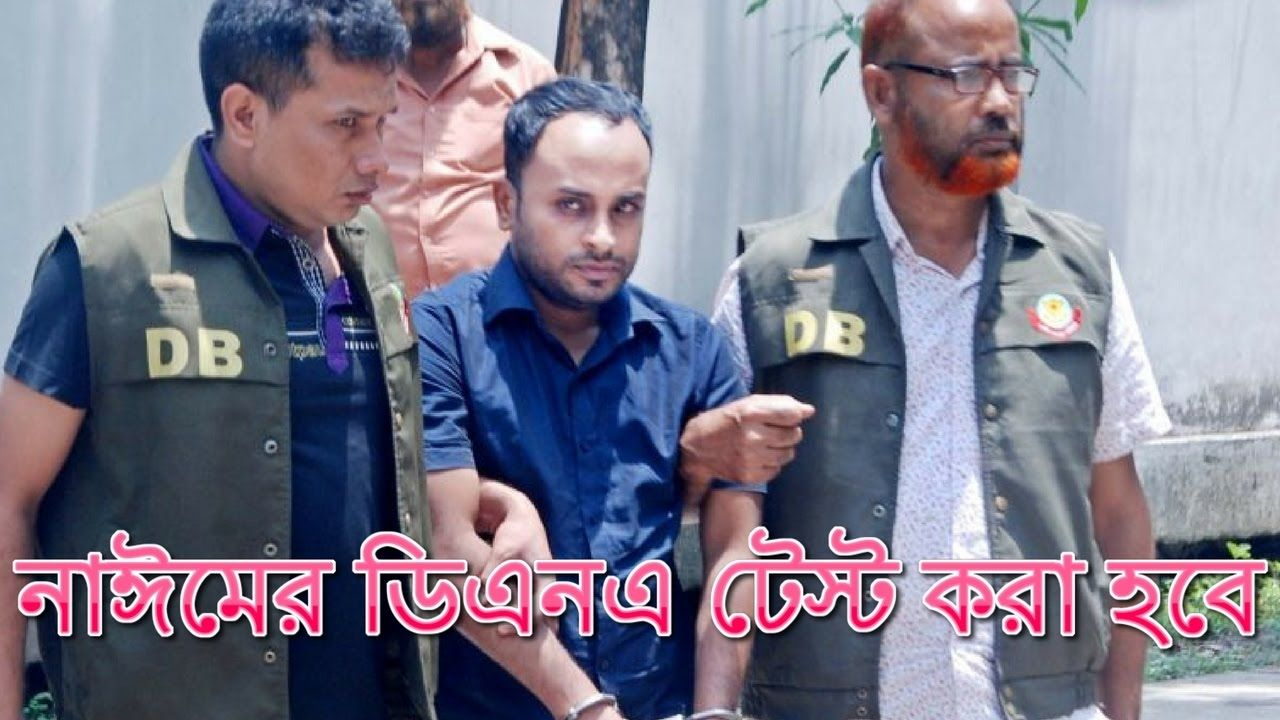 Pin on Bd Live Bangla News 24