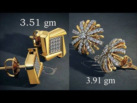 Daily Wear Gold Earrings Designs with Weight || studs ...