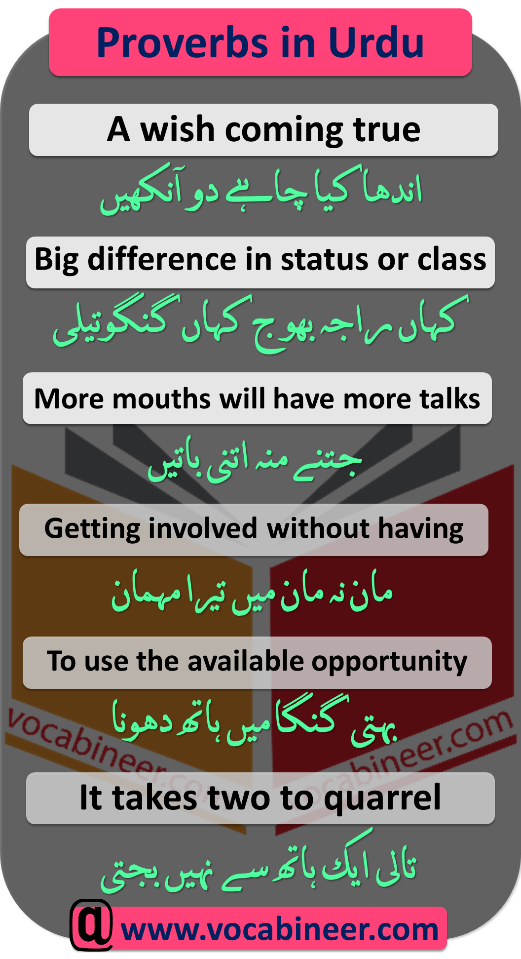 50 Proverbs Meaning In Urdu | Urdu to English Prov