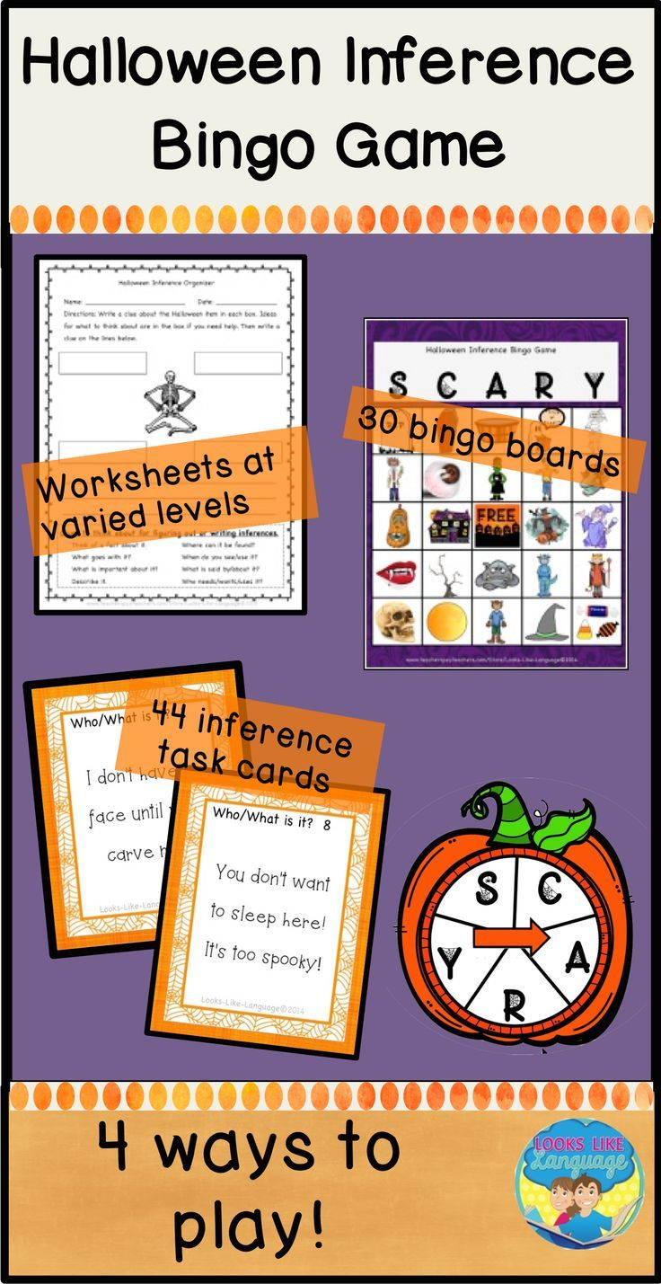 Halloween Bingo Game: Making Inferences | Inference, Homework and ...