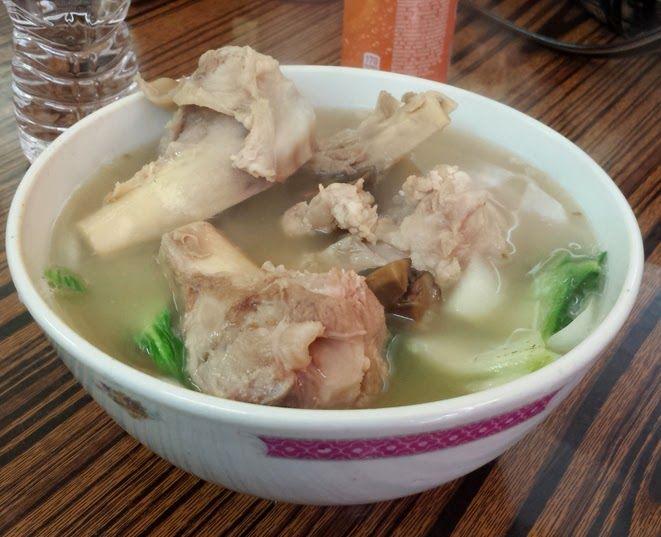 Authentic asian recipes pork bone soup recipe easy chinese food authentic asian recipes pork bone soup recipe pork bone soupchinese food forumfinder Gallery