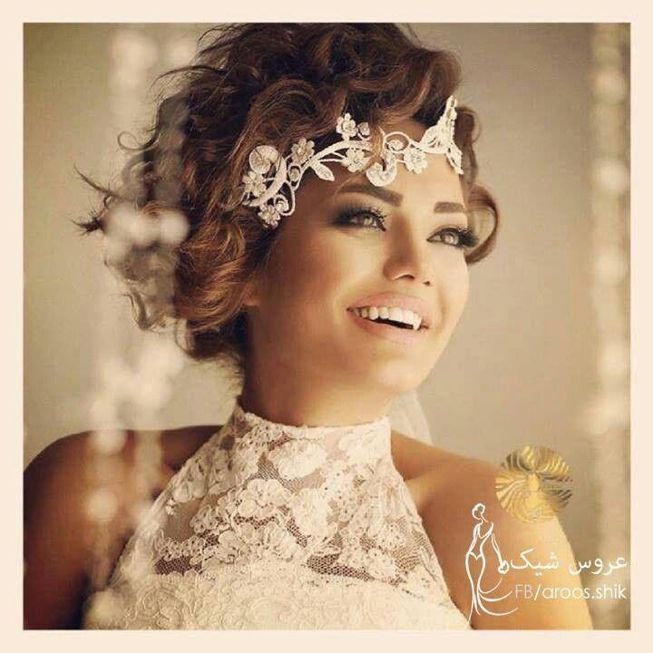 23 Evergreen Romantic Bridal Hairstyles: Bridal Hair, Persian Wedding, Bride