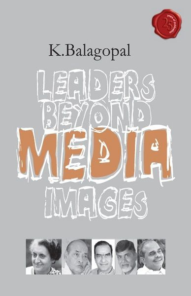 Beyond-Media