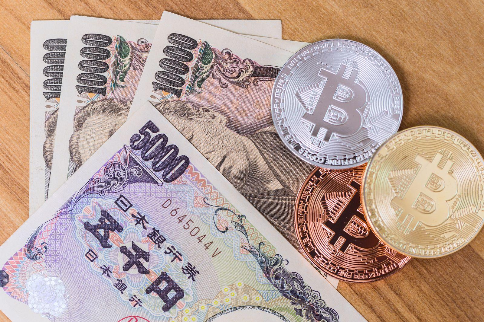 Japan Tightens Money Laundering Laws Money Laundering Money Japan