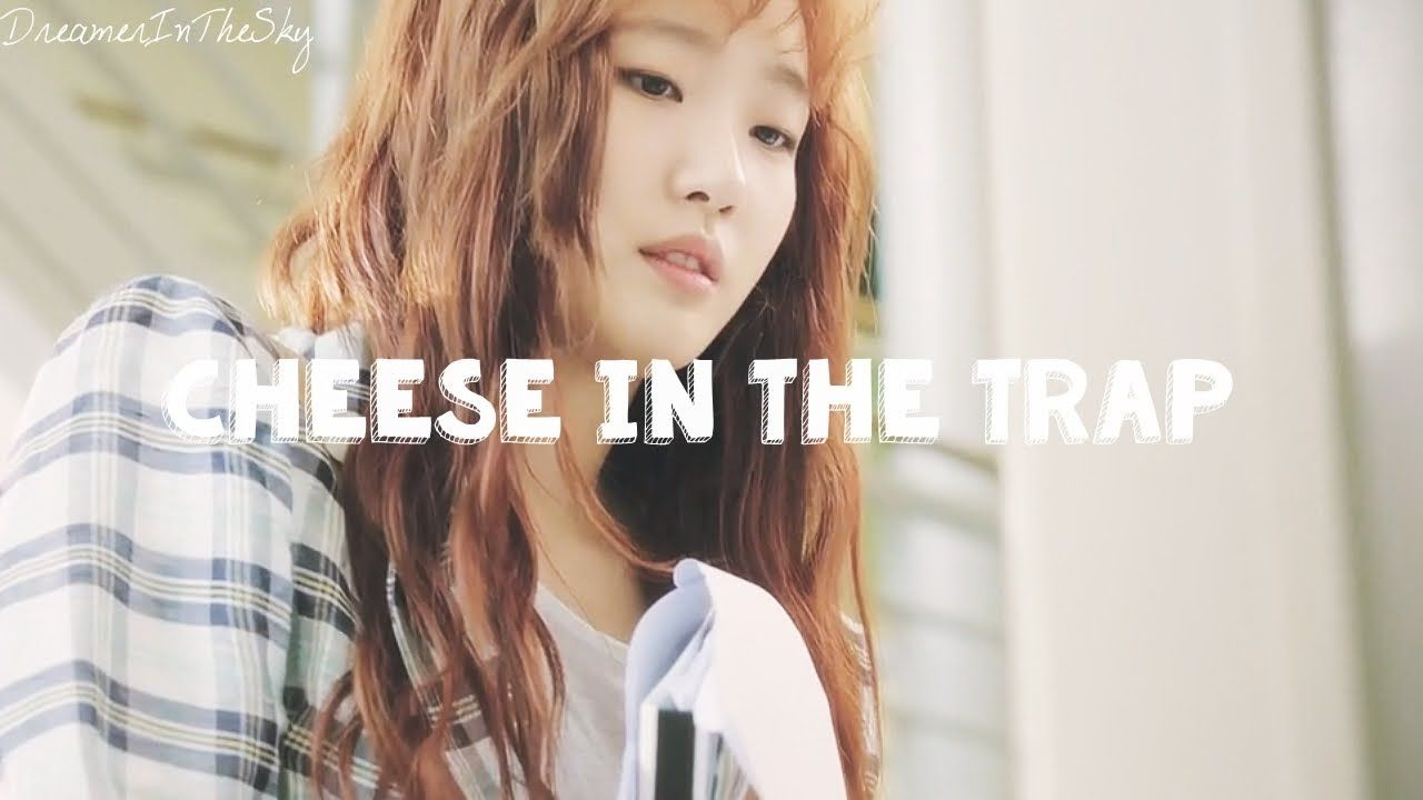 In Ho x Seol | Heartbeats ♥ | Cheese In The Trap | 치즈 인 더 트랩