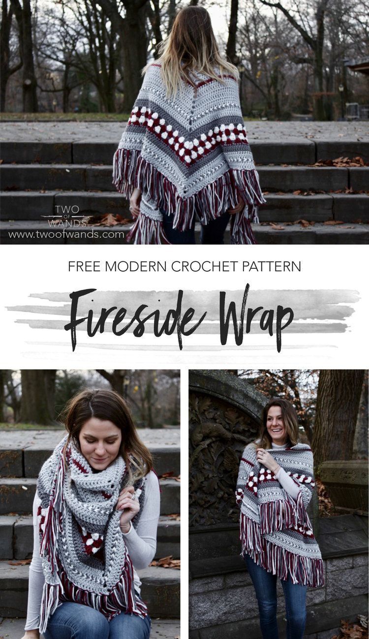 Fireside Wrap #crochetpatterns