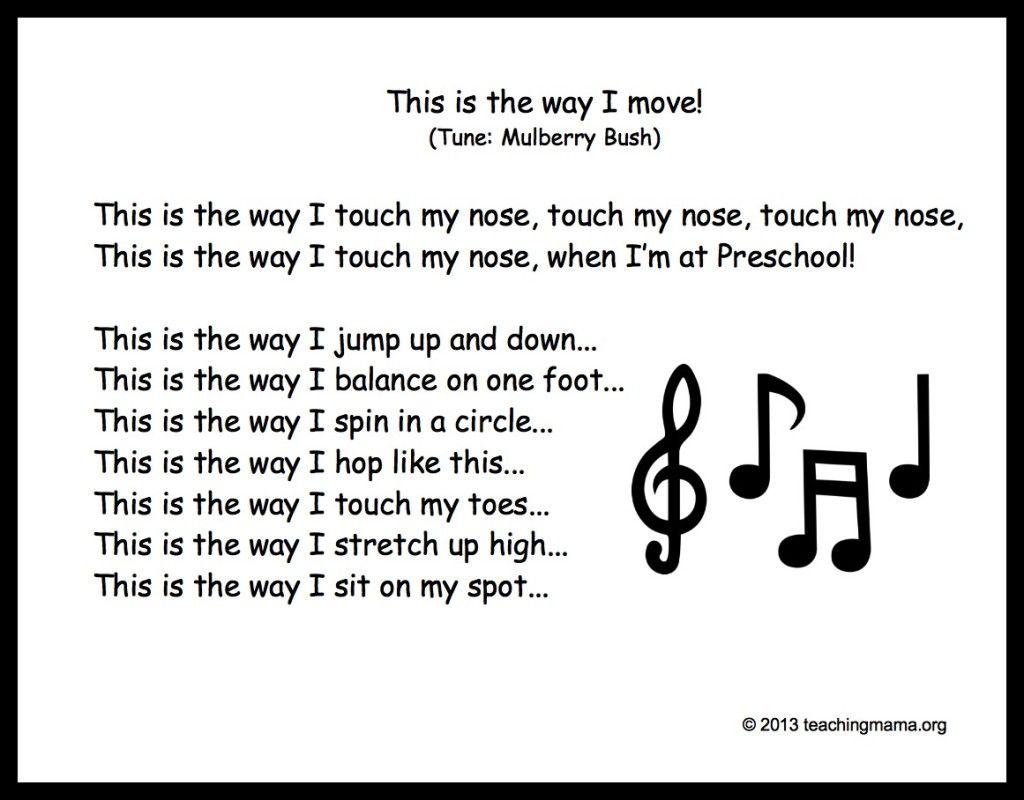 10 Preschool Transitions- Songs and Chants to Help Your ...