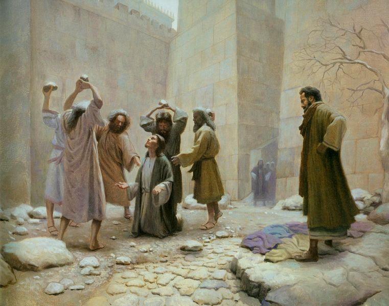 Los Hechos de los Apóstoles. ¿Sacralidad o fraude? 89010075196828ca7ac371c7e6b09c29