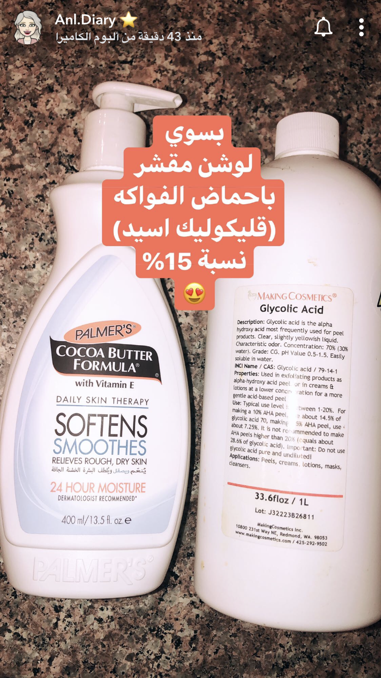 Pin By Rin Saad On Cream Beauty Skin Care Routine Beauty Care Routine Face Skin Care