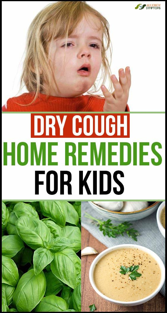 Dry Cough Home Remedies for Kids Home remedy for cough