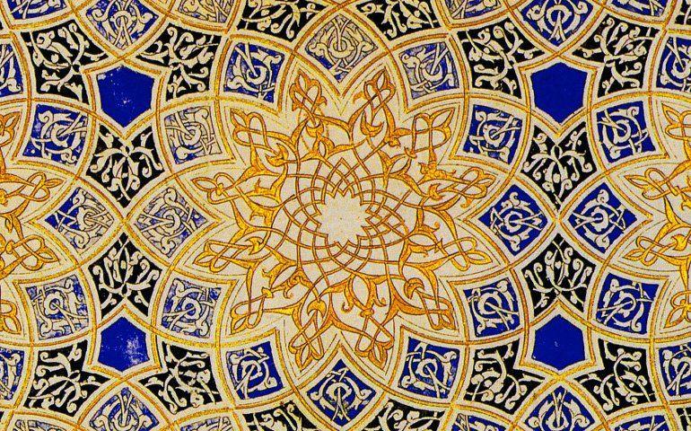 رحلة الزخرفة من الكهوف إلى المحاكاة بقلم د خالد محمد عزب Arabic Calligraphy Art Islamic Calligraphy Calligraphy Art