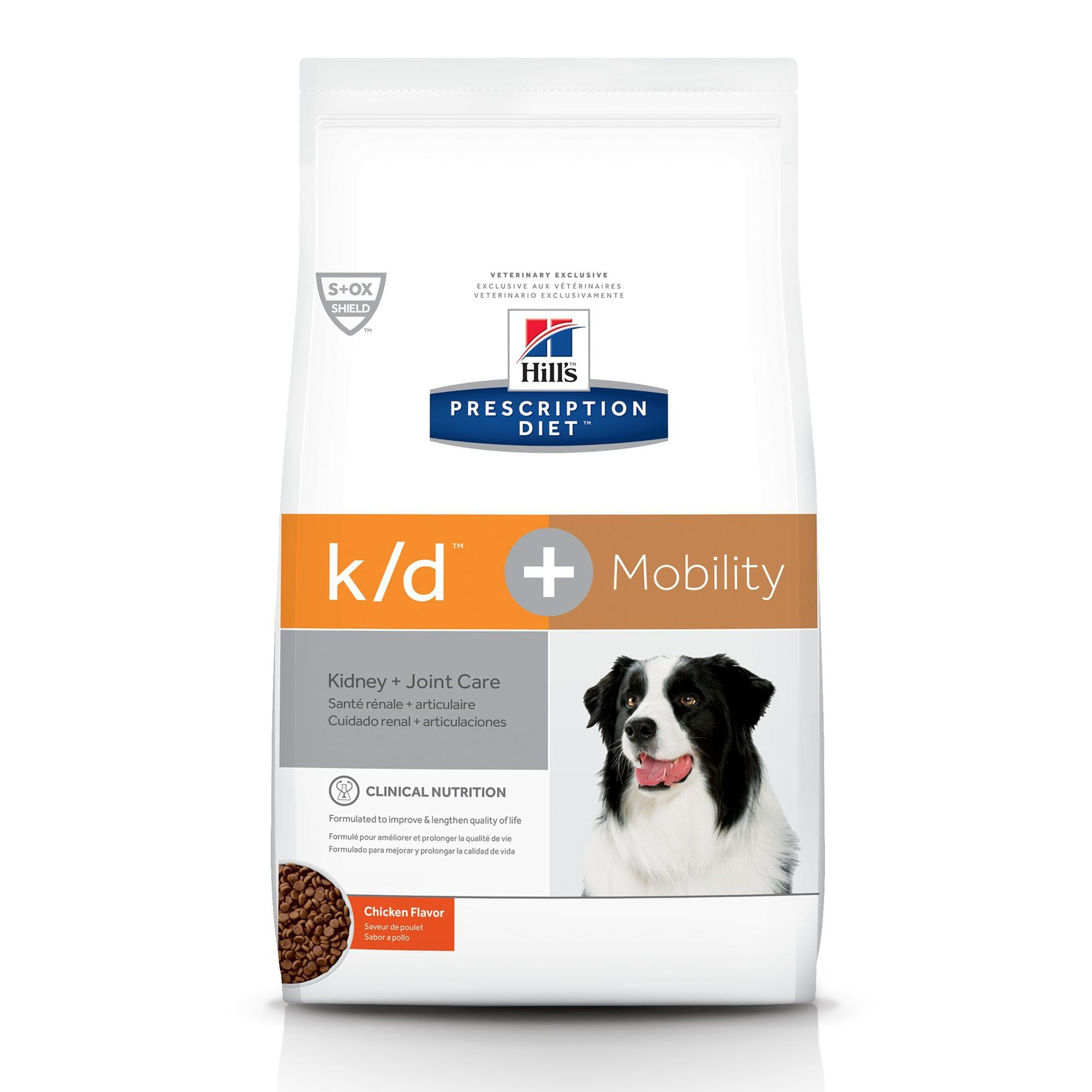 Hill S Prescription Diet K D Kidney Care Mobility Care Chicken Vegetable Stew Dry Dog Food 8 5 Lbs Petco Dog Food Recipes Dry Dog Food Chicken Flavors