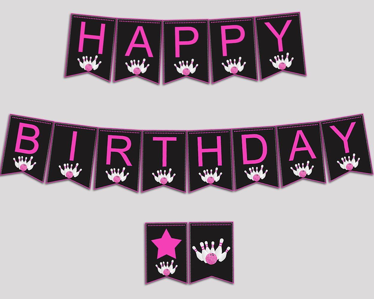 Bowling happy birthday banner bowling birthday party