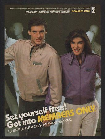 de521b20a Members Only Jacket #80's #Essential | The Eighties | Members only ...