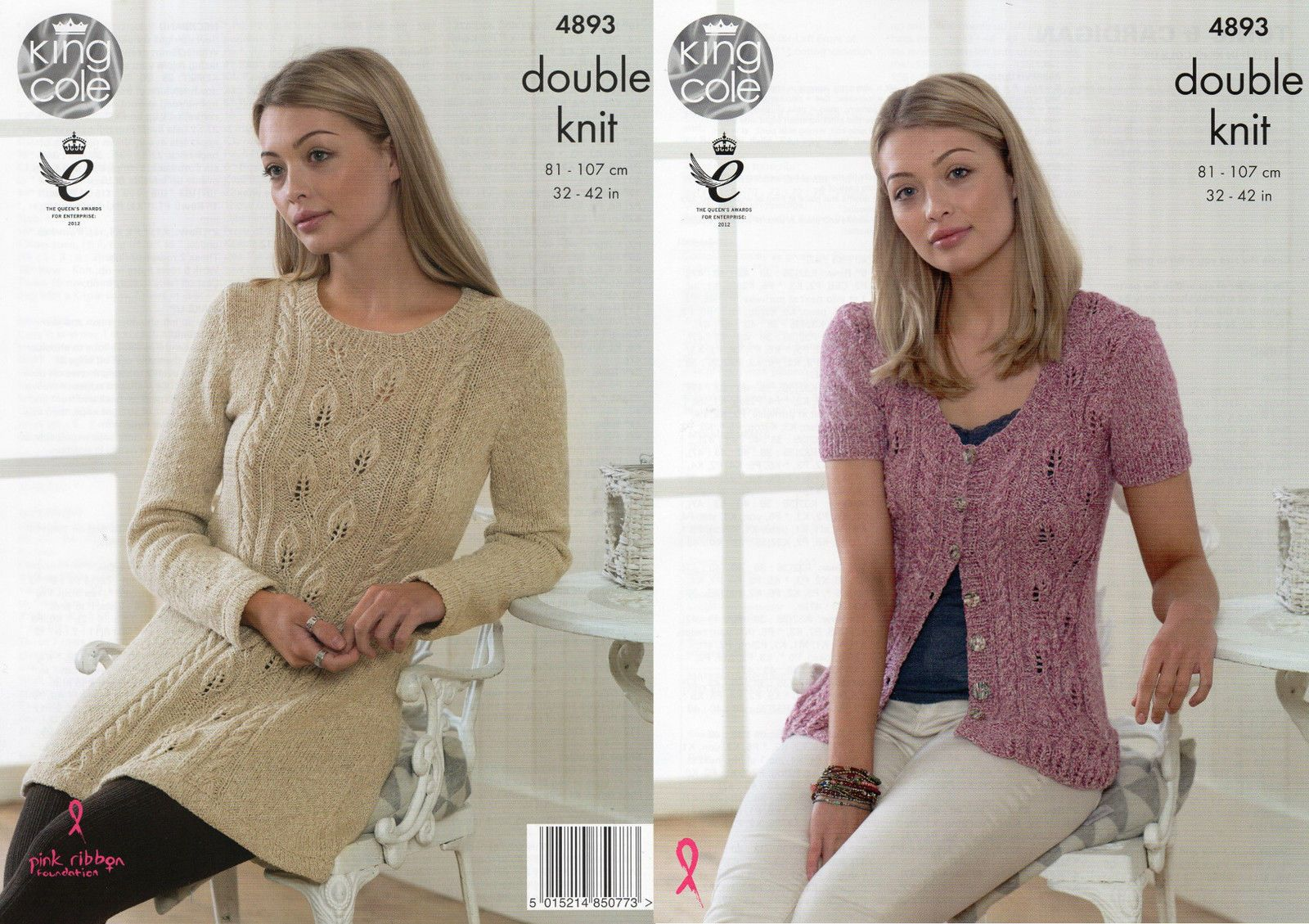 5ebfbf1d26ffb4 King Cole Ladies Double Knitting Pattern Womens Lace Detail Tunic Cardigan  4893