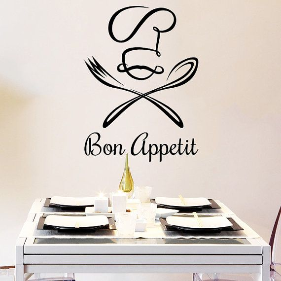 Wall Decal Vinyl Sticker Decals Chef Hat Bon Appetit Fork Spoon - Wall stickers for dining roomdining room wall decals wall decal knife spoon fork wall decal