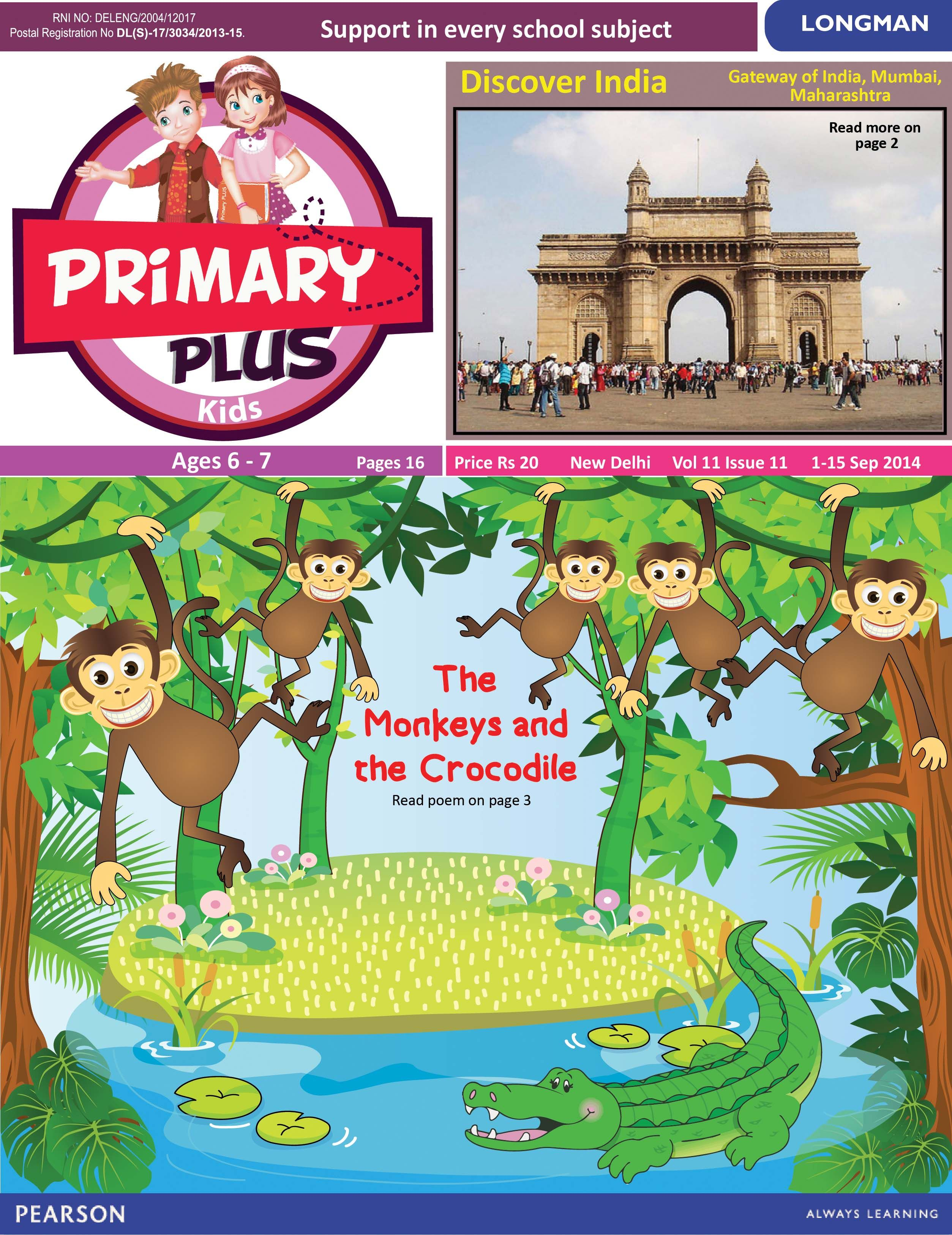 Primary Plus Kids Issue I September 2014 Cover Page