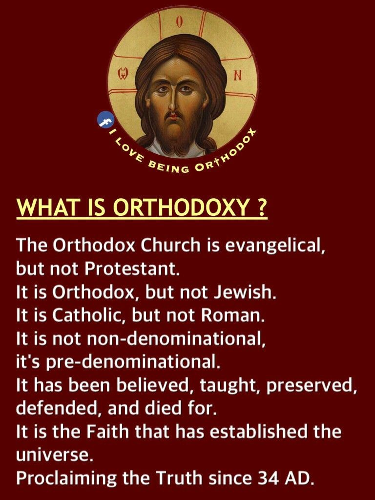 What is Orthodoxy? | Orthodoxy, Orthodox prayers, Eastern orthodox christian