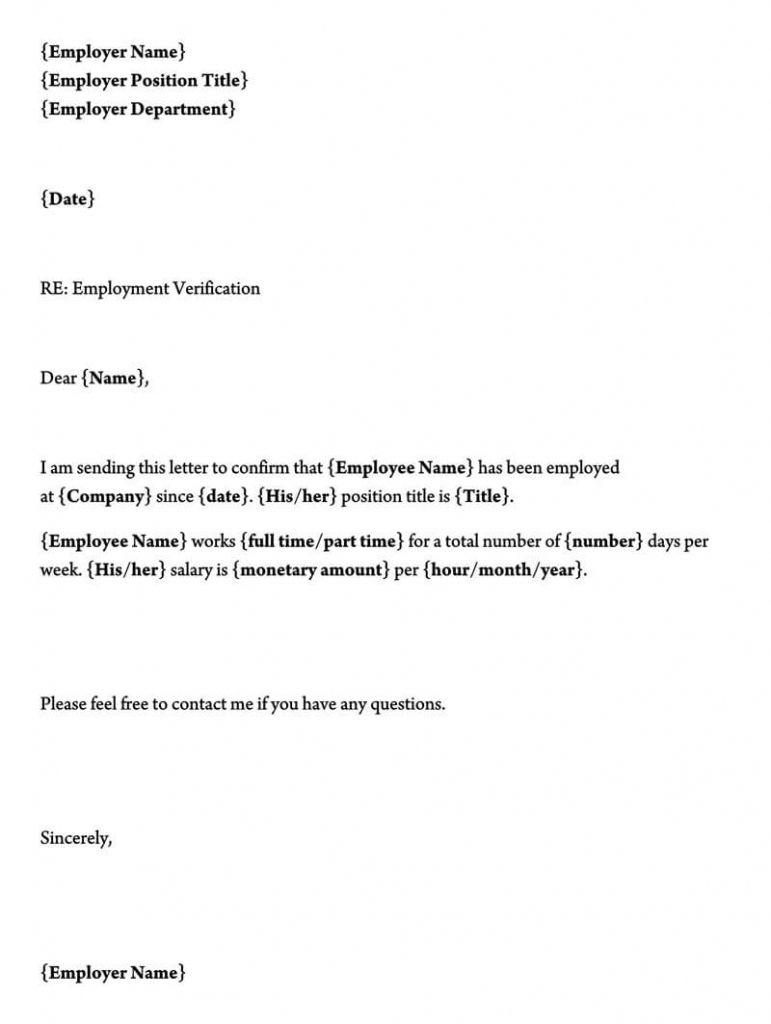 Verification Letter Template