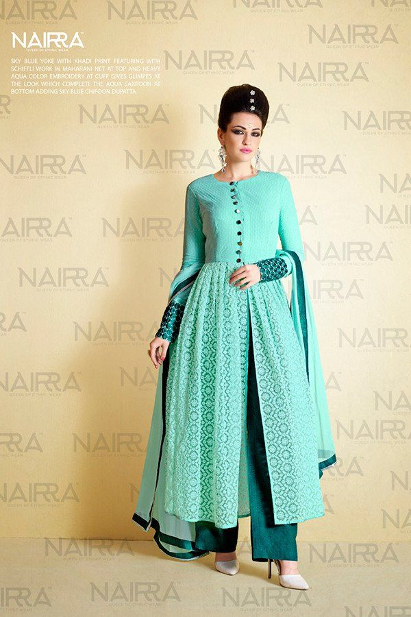 cedfed8cdf Sea Green Color Net Fabric Salwar Suit   new from sonu didi   Salwar ...