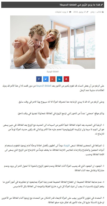 Pin By Hatem Najjar On Health Health Shopping