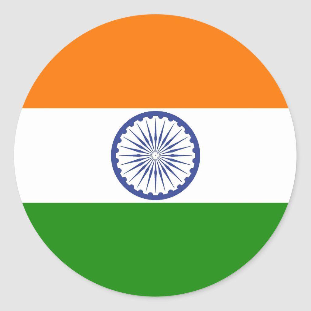 National Flag Of India Ashoka Chakra Classic Round Sticker Zazzle Com In 2020 India Flag Ashoka Chakra National Flag