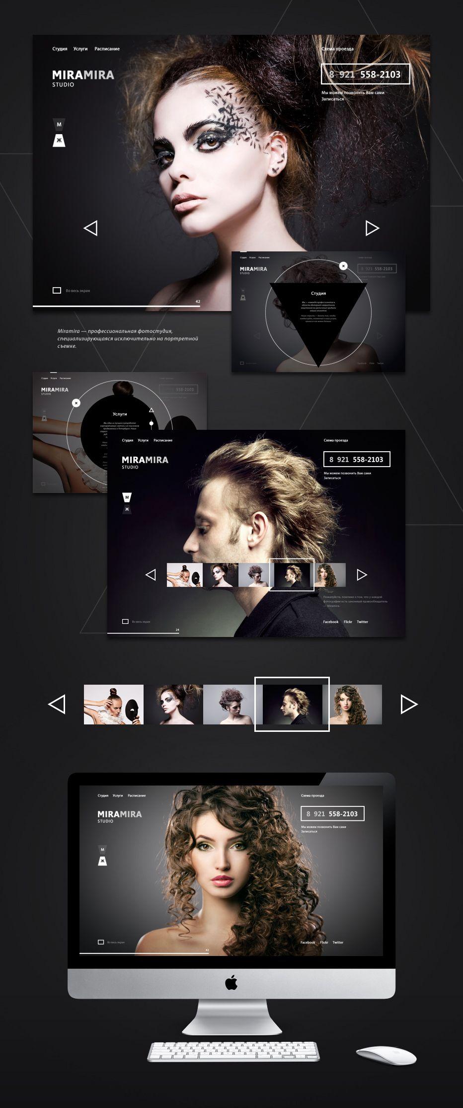 Дизайн сайтов reg ru