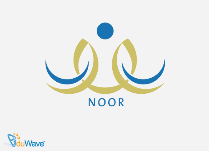 إشعار درجات الفصل الدراسي الأول 1439 1440 نظام نور للنتائج Eduwave برقم الهوية Tech Company Logos Vimeo Logo Company Logo