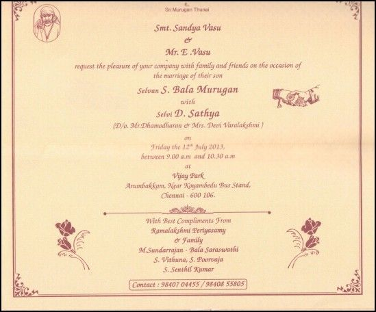 Hindi Wedding Invitations