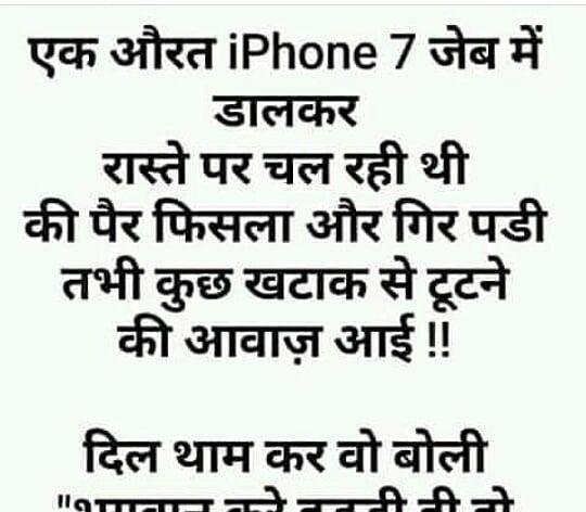 Funny Jokes In Urdu _ Funny Jokes