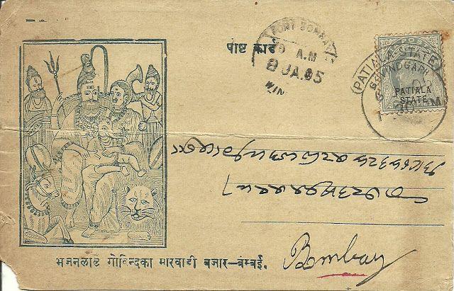 Heritage of India: