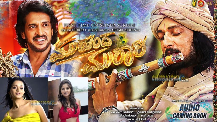 Movie mukunda murari kannada mp songs cast upendra sudeep