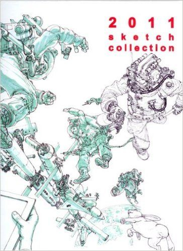 Kim Jung Gi 2011 Sketch Collection: Kim Jung Gi: 9788995973219: Amazon.com: Books
