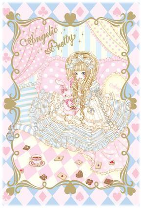 Angelic Pretty Lolita Art