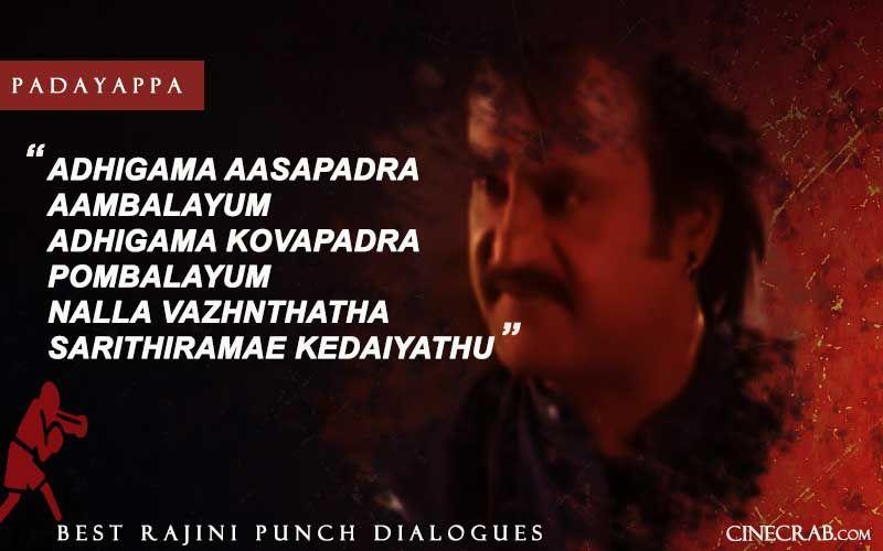 thevar magan movie dialogues free download