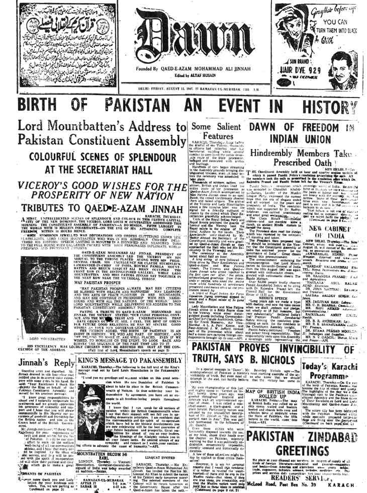 First Issue Of Daily Dawn Printed From Karachi History