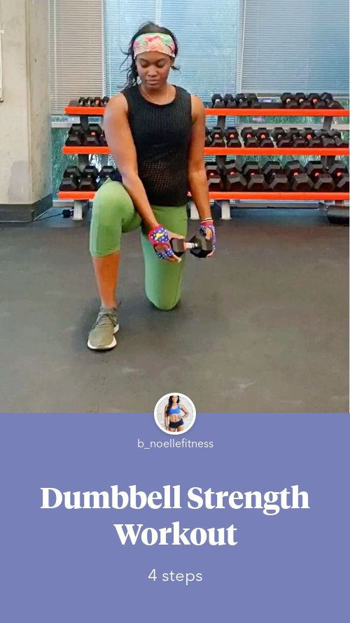 Dumbbell Strength Workout in 4 steps #jumpropecreators #madeonjumprope #jumpropeapp #jumprope #dumbb...