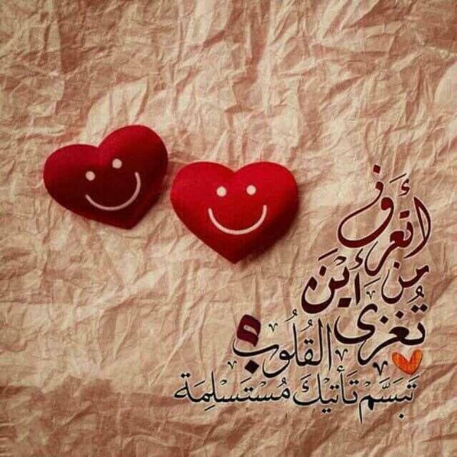 Pin By Husam On مقــهى أحلى الكلمات و بريـــق حروفها Arabic Quotes Beautiful Arabic Words Pretty Quotes