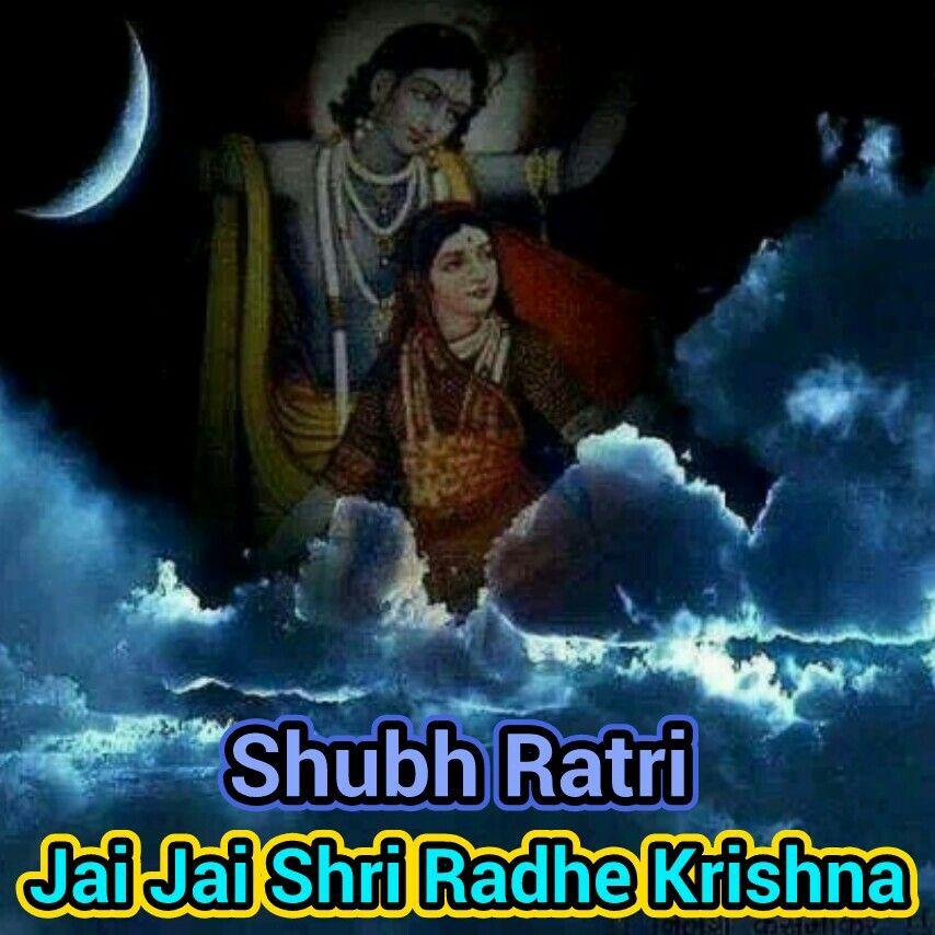 Shubh Ratri Jsk Radhe Ka Kaanha Good Night Good Night