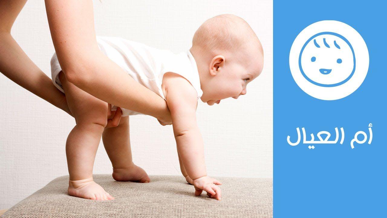 مراحل تطور الرضيع من الشهر الرابع إلى الشهر السادس أم العيال Baby Development Bts Wallpaper Development