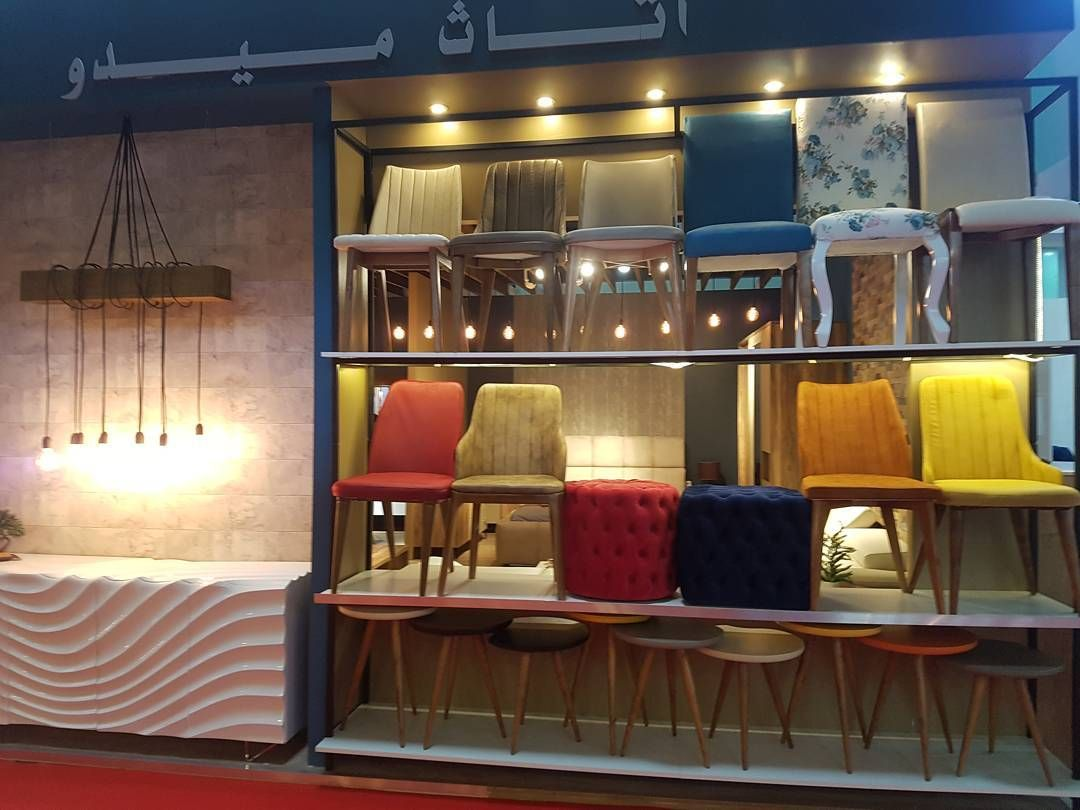 Salon Du Meubles 2017 Meubles Midomeubles Contemporain Confort Chaise Chair Tunisie Mobilier De Salon Meuble Tunisie Et Meuble