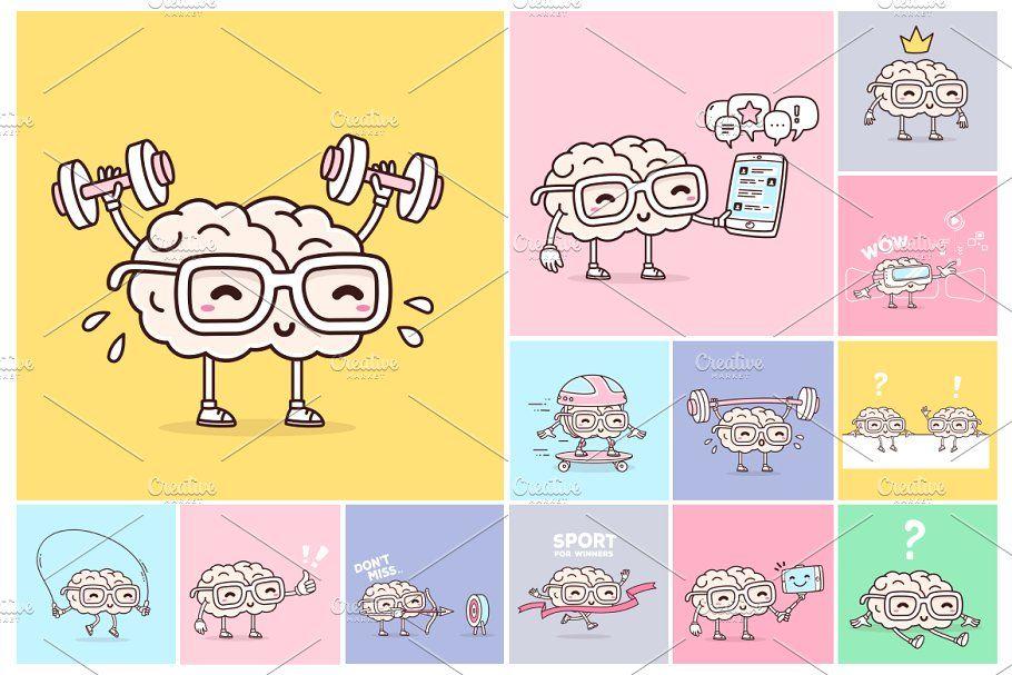 Download Set of happy brain characters in 2020   Cartoon brain ...