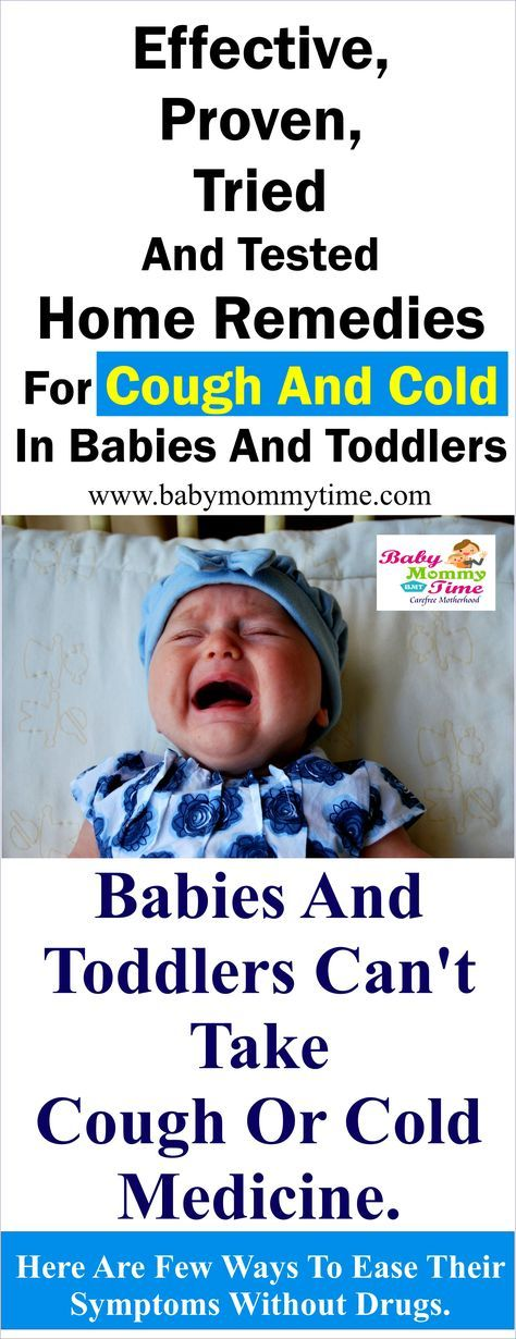 Pin By Brittany Haley On Health Baby Cough Remedies Toddler Cold Remedies Toddler Cough