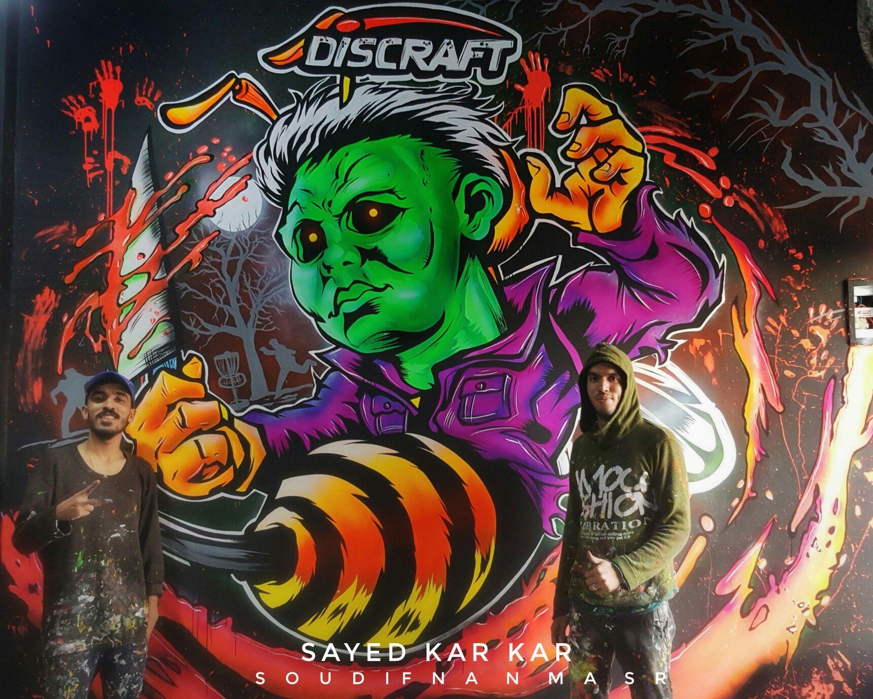 Zombie Art رسم فسفوري Graffiti Art Psychedelic Art Art