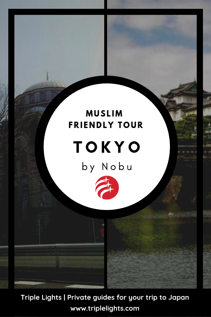 Muslim Friendly Customized Day Tour In Tokyo Japan Travel Day Tours Tours