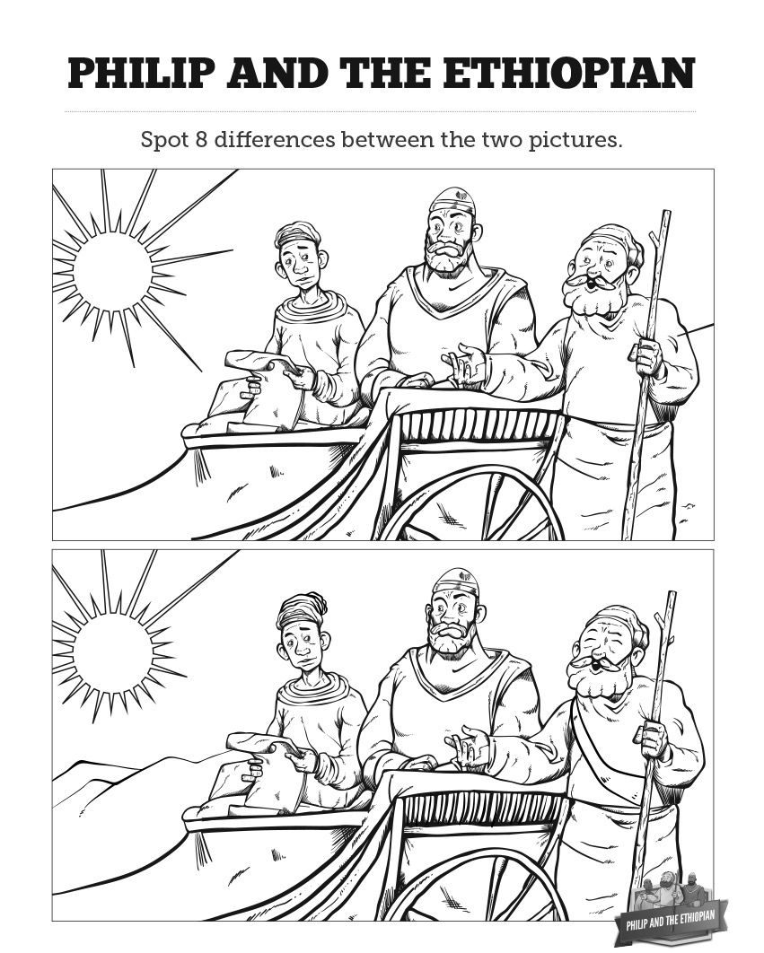 Philip and the Ethiopian spot the difference coloring page | Sunday ...