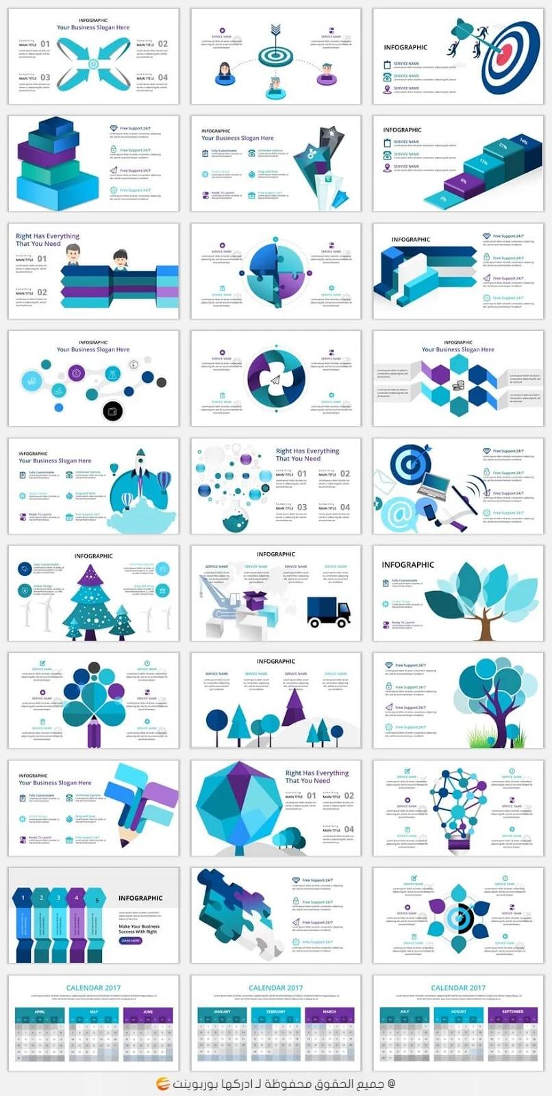تحميل قالب بوربوينت احترافي جاهز للتعديل Ppt ادركها بوربوينت Infographic Design Template Infographic Templates Graphic Design Background Templates