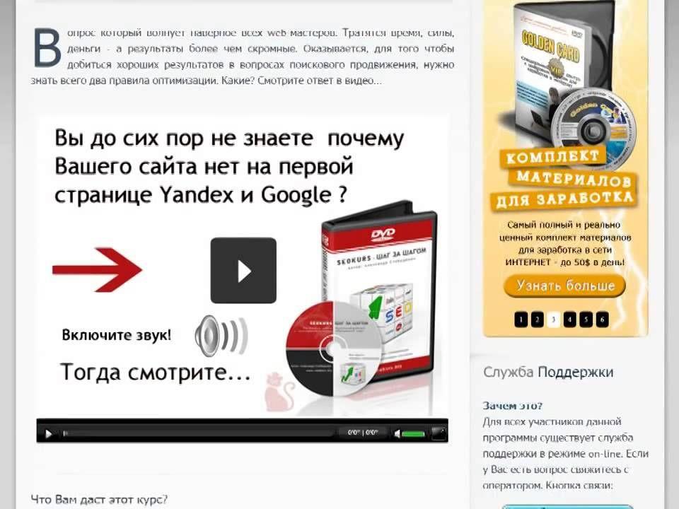сайты для бесплатного заработка в денег в интернете