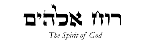 jewish Holy study morality in letter sexual